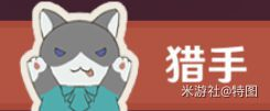 原神-風行迷蹤玩法 5