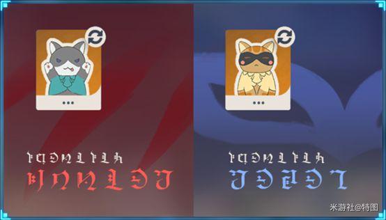 原神-風行迷蹤玩法 1
