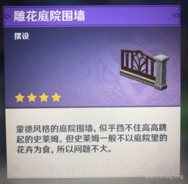原神-高仙力美觀家具 25