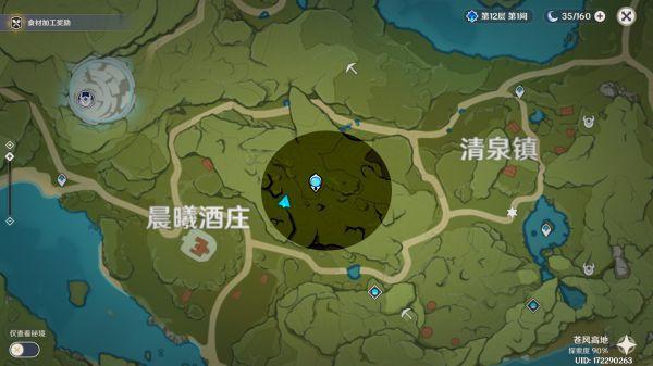 原神-高效伐木路線 3