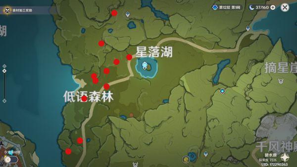 原神-高效伐木路線 5