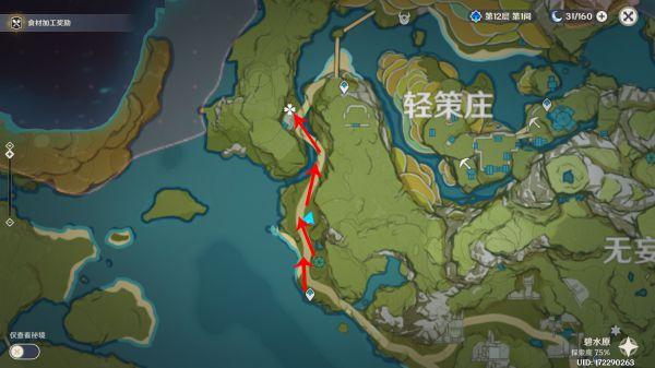 原神-高效伐木路線 7