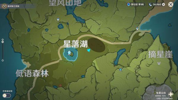 原神-高效伐木路線 1