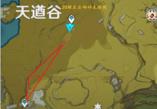原神-1.5版本伐木省心路線 3