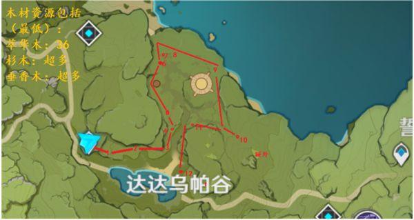 原神-1.5版本伐木省心路線 9