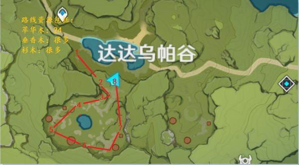 原神-1.5版本伐木省心路線 11