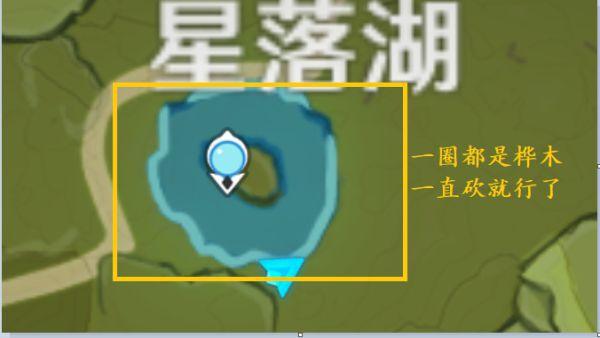 原神-1.5版本伐木省心路線 19