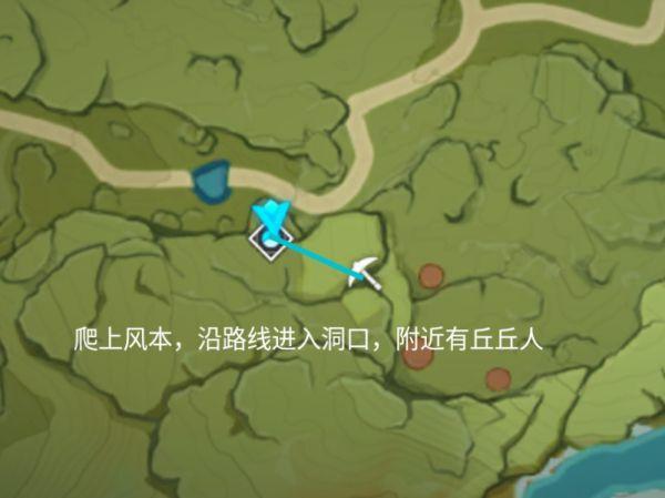 原神-1.5版本礦石高效採集路線 3