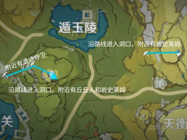 原神-1.5版本礦石高效採集路線 21