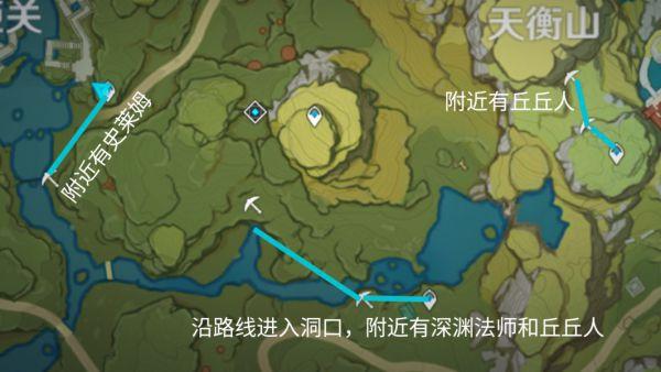 原神-1.5版本礦石高效採集路線 23