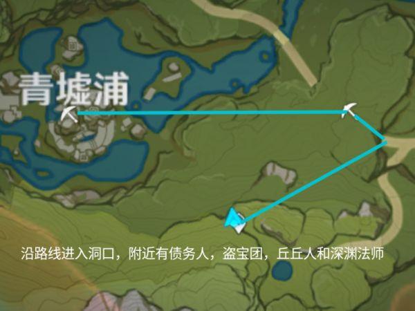 原神-1.5版本礦石高效採集路線 25