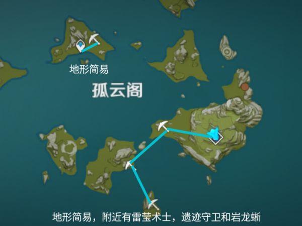 原神-1.5版本礦石高效採集路線 27