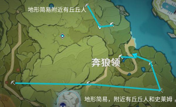 原神-1.5版本礦石高效採集路線 5