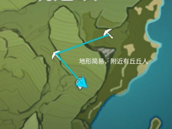 原神-1.5版本礦石高效採集路線 7