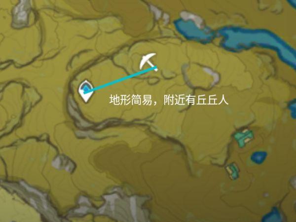 原神-1.5版本礦石高效採集路線 11