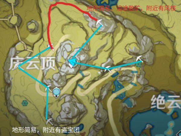 原神-1.5版本礦石高效採集路線 15