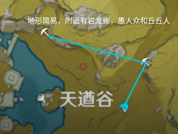 原神-1.5版本礦石高效採集路線 19