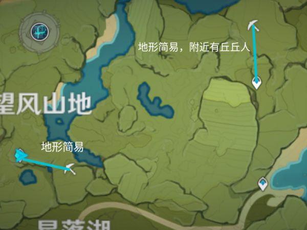 原神-1.5版本礦石高效採集路線 1