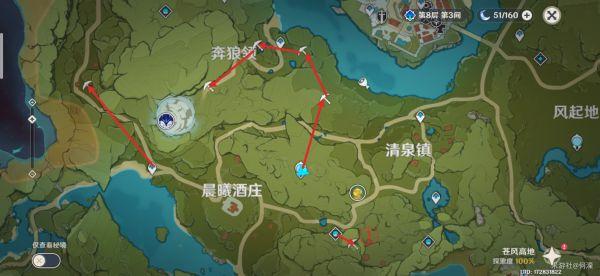 原神-1.5版水晶礦採集路線 3