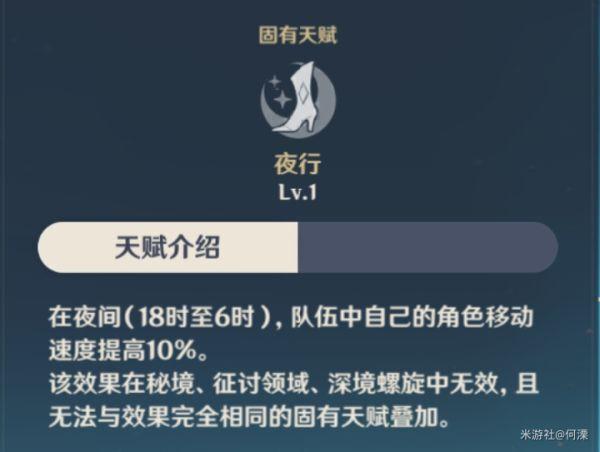 原神-1.5版水晶礦採集路線 23