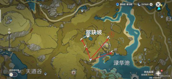 原神-1.5版水晶礦採集路線 11