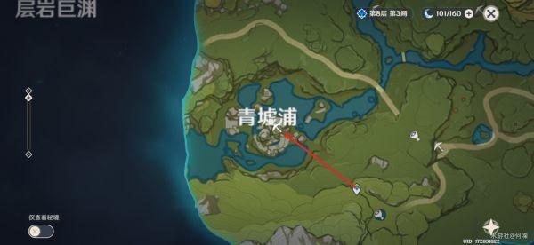 原神-1.5版水晶礦採集路線 15