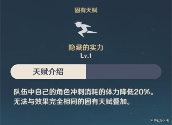 原神-1.5版水晶礦採集路線 19