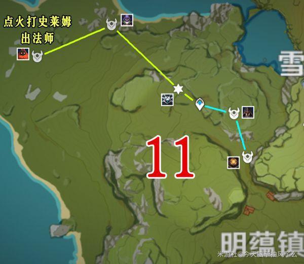 原神-1.5版140隻精英怪討伐路線 23