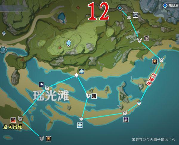 原神-1.5版140隻精英怪討伐路線 25
