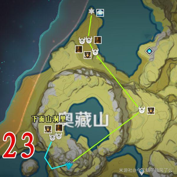 原神-1.5版140隻精英怪討伐路線 47