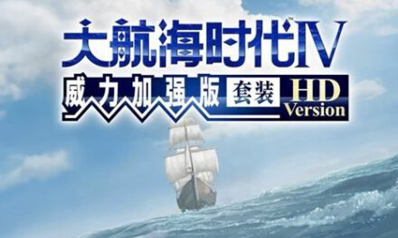 大航海時代4威力加強版HD-流程圖文攻略