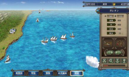 大航海時代4-加強版黃金航線