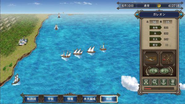 大航海時代4-加強版黃金航線 1