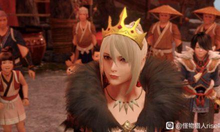 魔物獵人崛起-女王樣式防具幻化參考