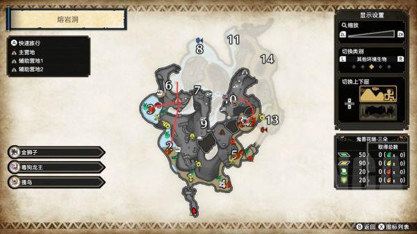 魔物獵人崛起-速刷爆鱗龍控制流輕弩配裝 15