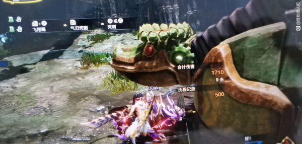 魔物獵人崛起-2.0版高配轟龍太刀配裝 3