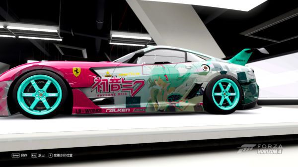 極限競速地平線4-法拉利599XXE初音未來痛車塗裝 3