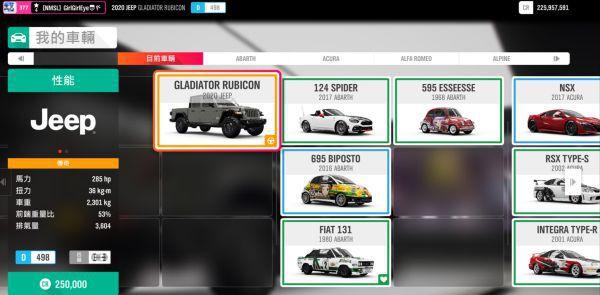 極限競速地平線4-Jeep Gladiator Rubicon車輛分析 3