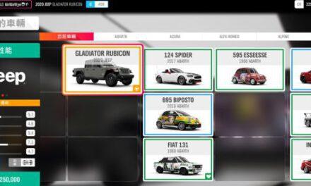 極限競速地平線4-Jeep Gladiator Rubicon車輛分析