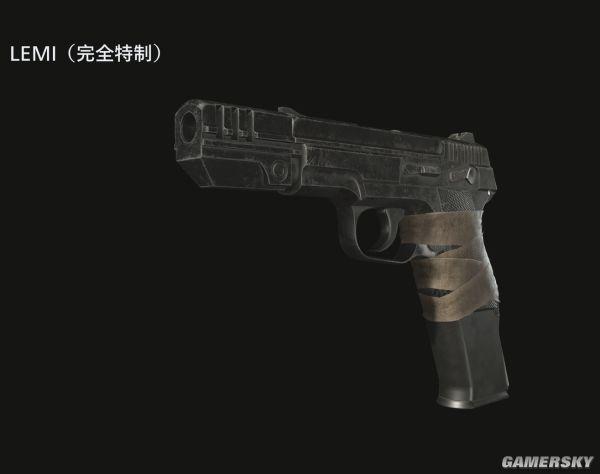 生化危機8-全武器、零件入手 3