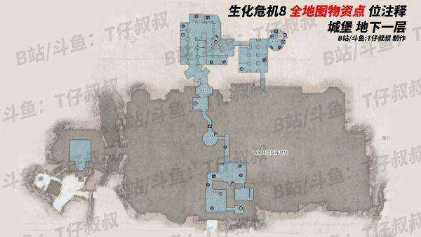 生化危機8-全物資收集地圖 3