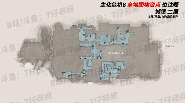 生化危機8-全物資收集地圖 9