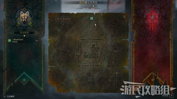 綠林俠盜亡命之徒與傳奇-治安官及藏寶室位置分享 1