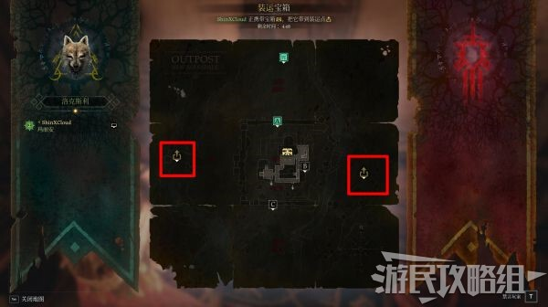 綠林俠盜亡命之徒與傳奇-治安官及藏寶室位置分享 15
