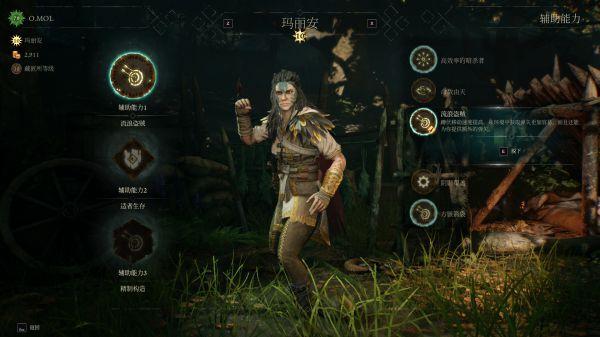 綠林俠盜亡命之徒與傳奇-獵人如何玩