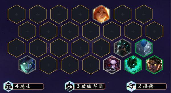 雲頂之弈-11.10版天使主C陣容玩法教學 9