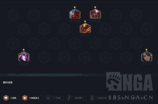 雲頂之弈-S5賽季神盾屠龍上分陣容 11