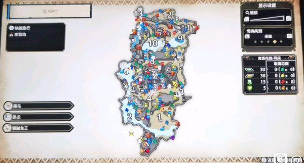 魔物獵人崛起-小地圖資源顯示設置 3