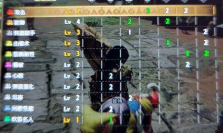 魔物獵人崛起-攻7角龍狩獵笛配裝