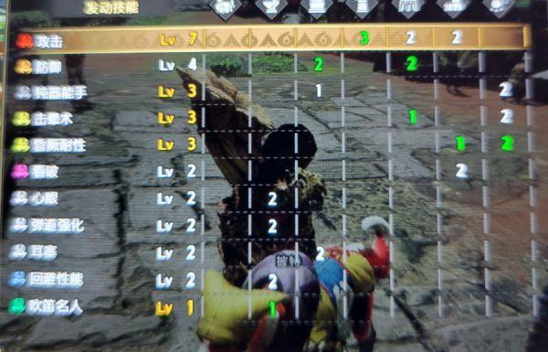 魔物獵人崛起-攻7角龍狩獵笛配裝 1